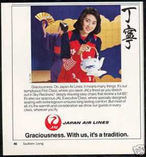 Japan airlines ad
