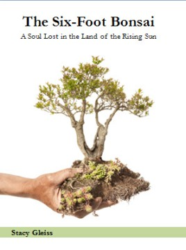 "Front Cover of ""The Six-Foot Bonsai"" available this fall (image rights obtained from Dreamstime)"